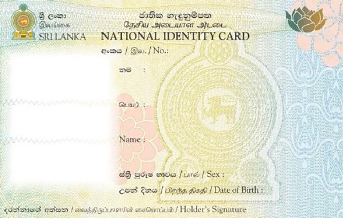 Carte d'identité du Sri Lanka